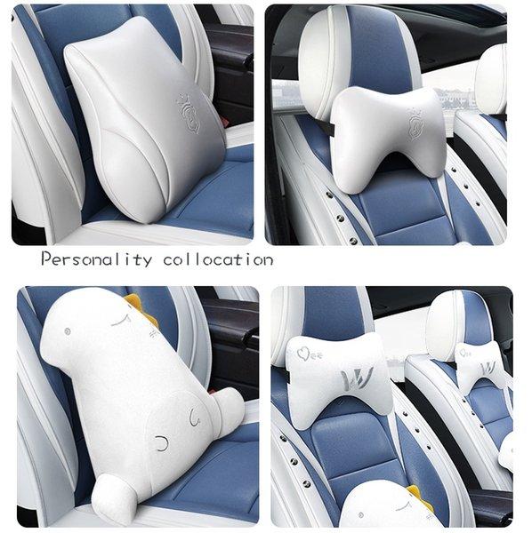 4 pcs Matching Pillows&headrests