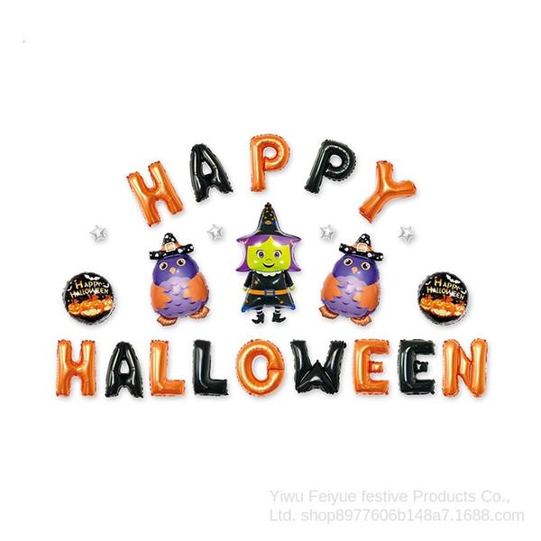 Halloween Set 5
