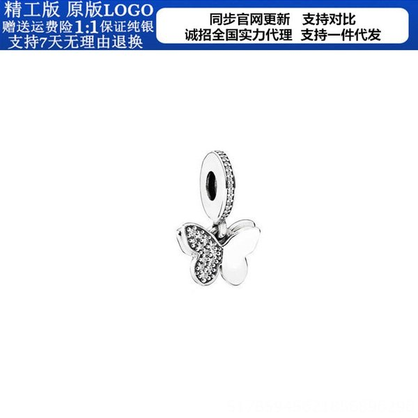 5-S925 Sterling Silver