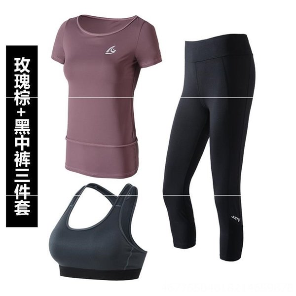 Rose Brown + Negro Pantalones Three-piece