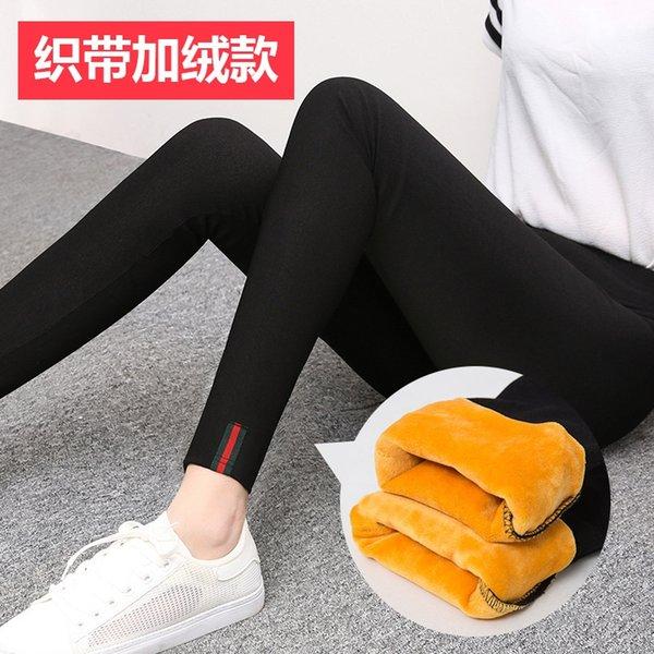 Velvet Yellow Velvet Belt