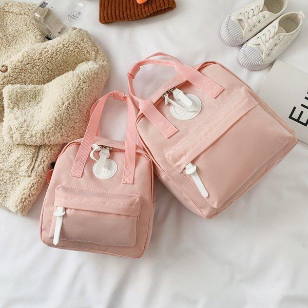 Розовый Большой размер
