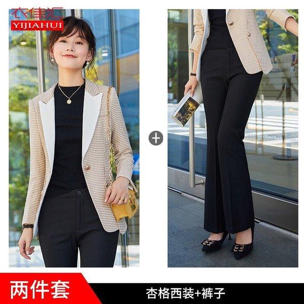 Abricot Plaid (manteau + pantalon noir 8028)