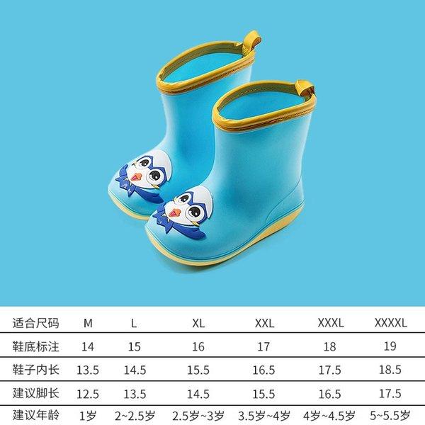 Yağmur Botları Mavi b