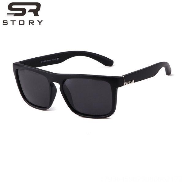 C1 Sand Black Frame-gray