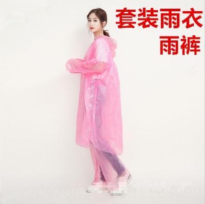 Розовый костюм Дождевик Топ + брюки