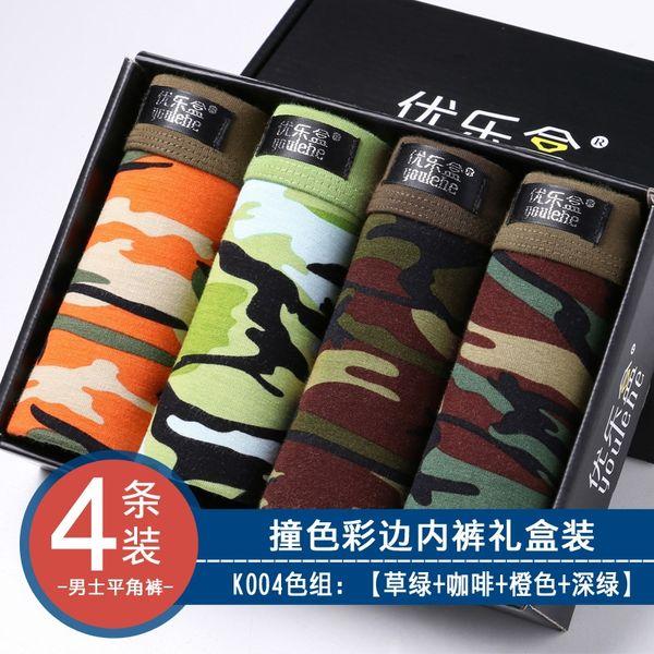 K004 caja de regalo paquete de 4