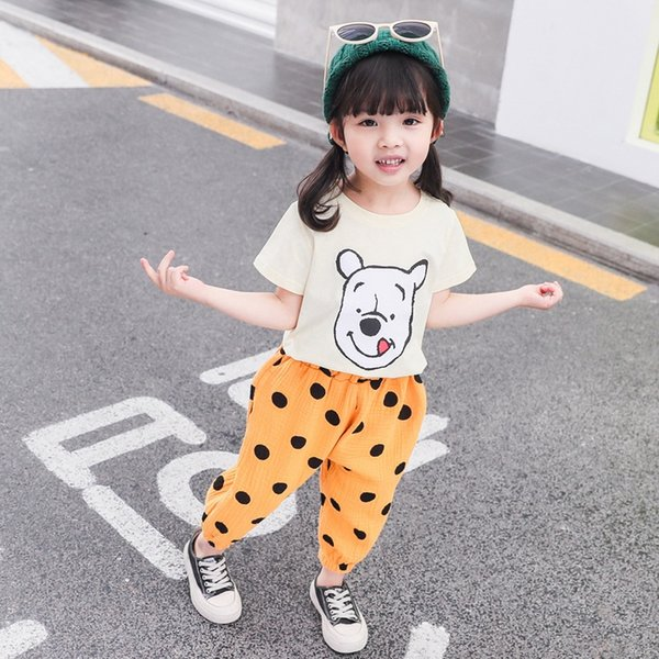 Ab Anti-mosquito Pants Bear + Beige (top