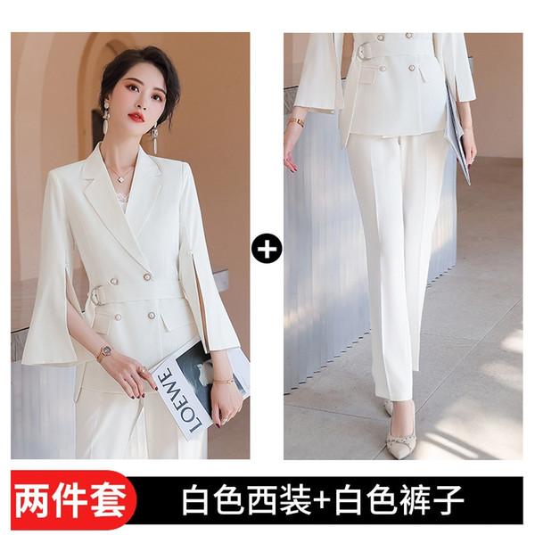 Hea White (suit + Pants)