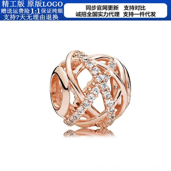 20-S925 Sterling Silver