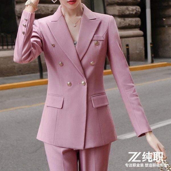Rosa Suit