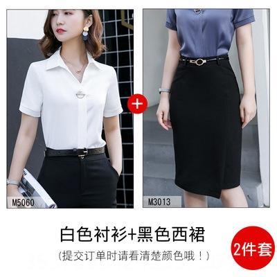С коротким рукавом белой рубашки + черная юбка