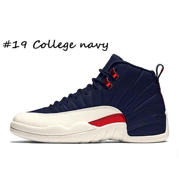 Marine universitaire # 19