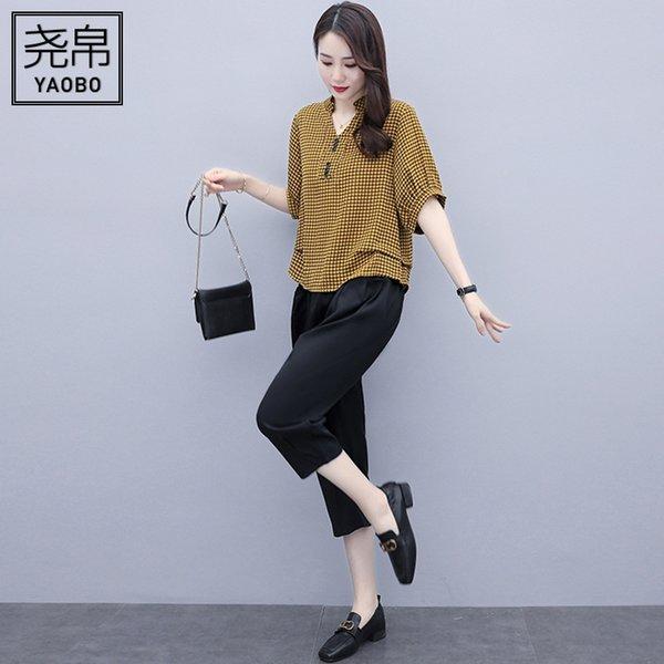 Sarı Ekose + Siyah Pantolon