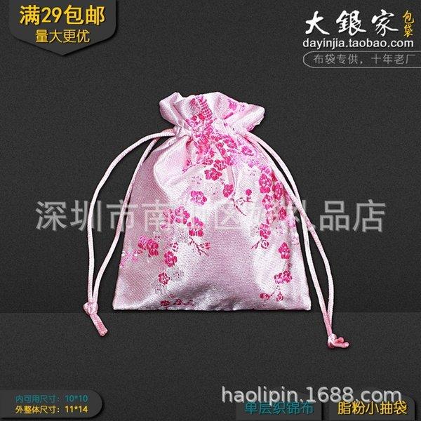 11й Fat порошок Малой сумка-С 100