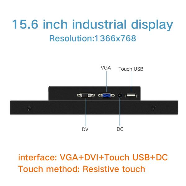 15,6 pouces VGA DVI