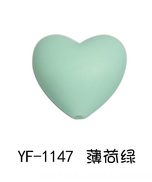 Мятный зеленый (yf1147)