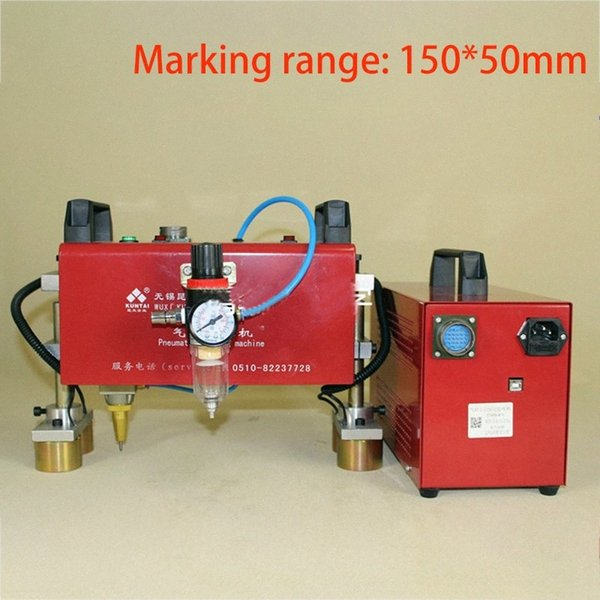 top popular 150*50mm Portable Metal Marking Pneumatic Dot Peen Frame and Motorcycle Marking Machine XsVU# 2021