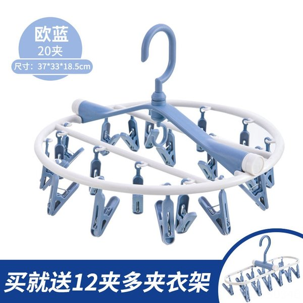 One 20-clip Ou Lan (2 For Collection, 1