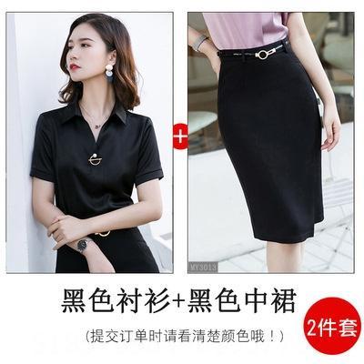С коротким рукавом Черной рубашки + черная юбка