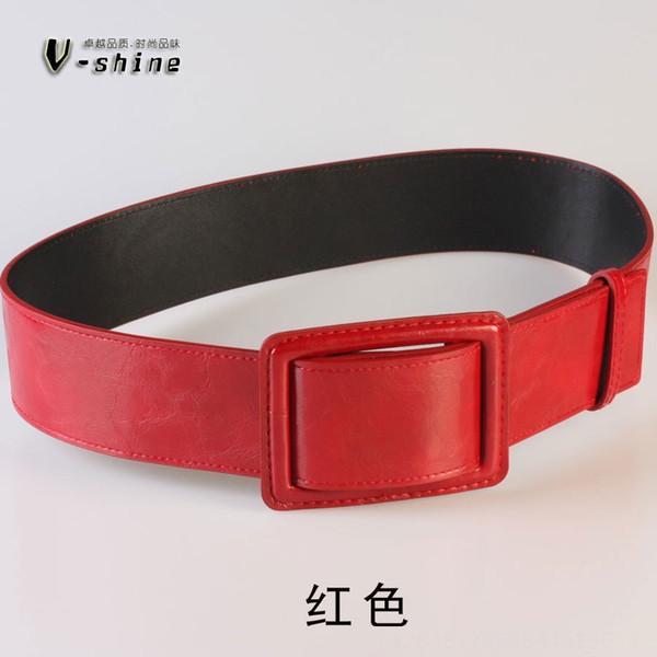Красная Ширина 5,5