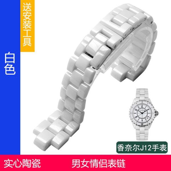 Weiß 16mm