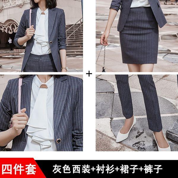 Grey Stripe tuta + camicia bianca + Skirt +