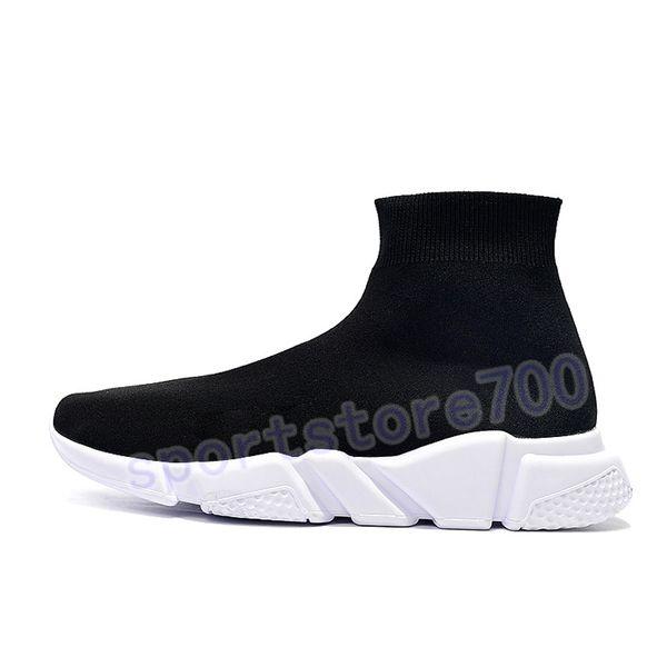 08. Black White