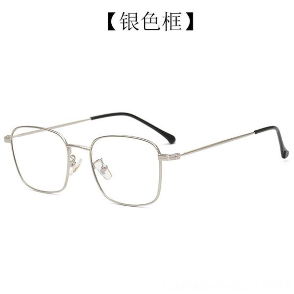 Prata Frame-B04-9192