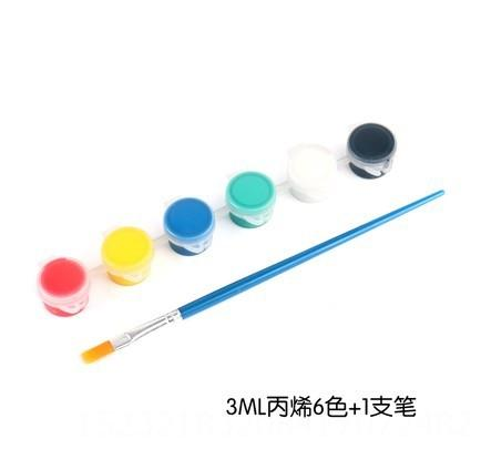 6-color Propylene +1 Brush