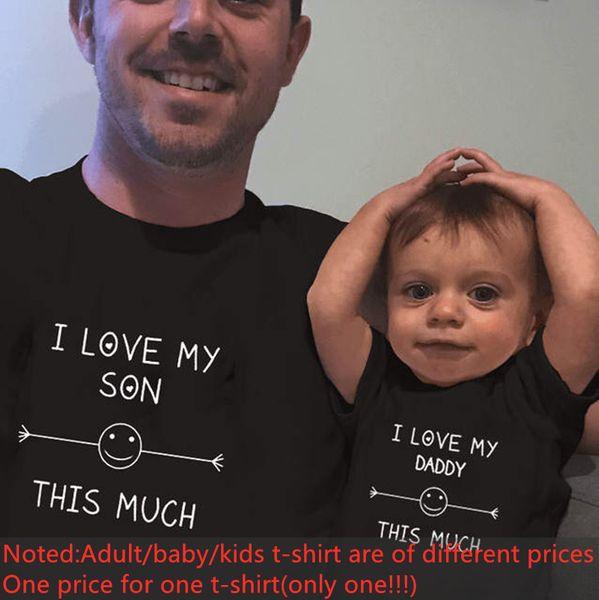사랑 아빠의 아들 블랙