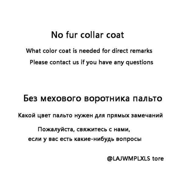 Brasão Collar Sem Fur