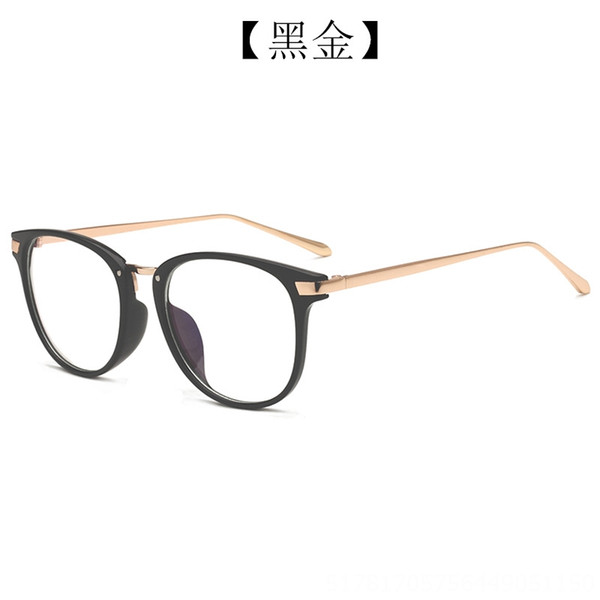 C1 Black And Golden-B08-1155