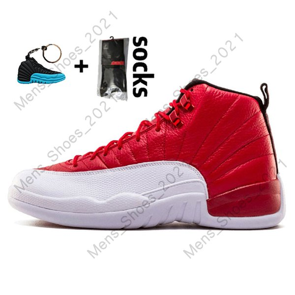 # 29 Gym Red 40-47
