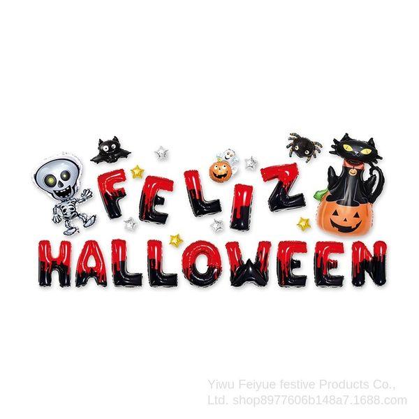 Halloween Set 16