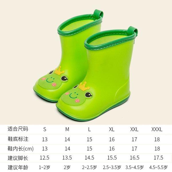 Yeşil Pvc Kurbağa Yağmur Botları