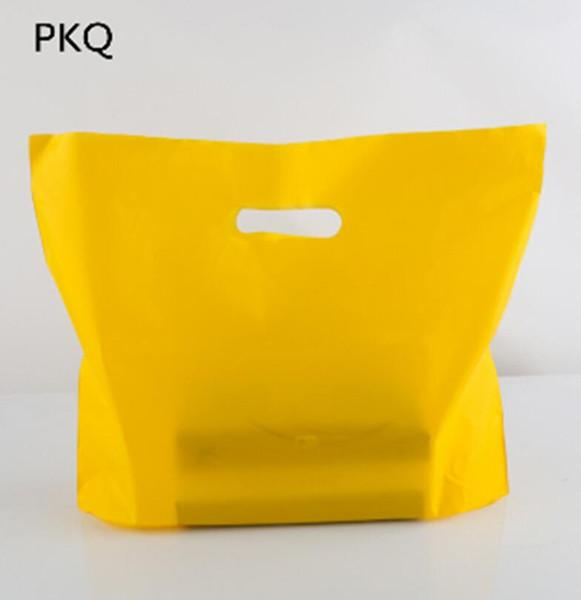 Желтый 33х26см с 4см