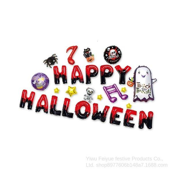 Halloween Set 11