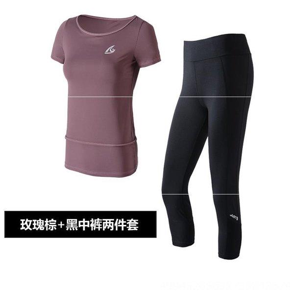 Rose Brown + Negro Pantalones sistema de dos piezas