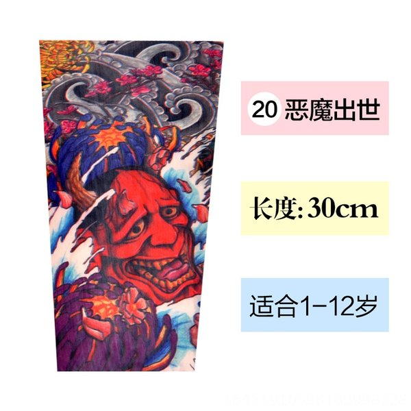 H20 (single Pack)