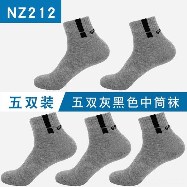 【nz212】sport Greyish Black
