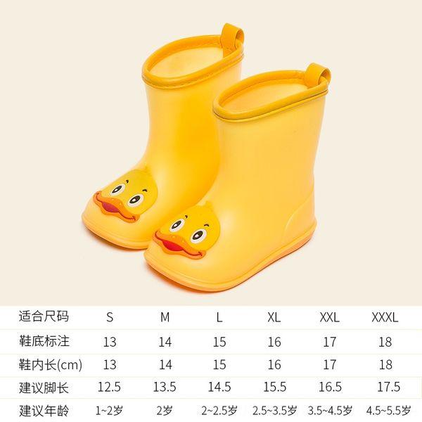 Yağmur Botları Ördek Sarı Pvc