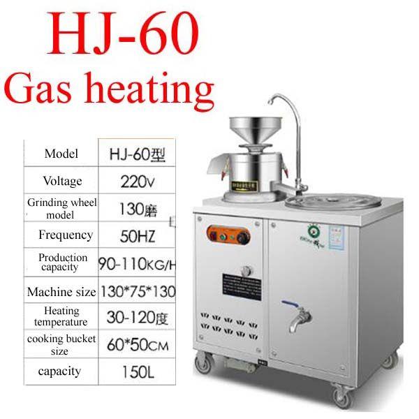 HJ-60 Gasheizung