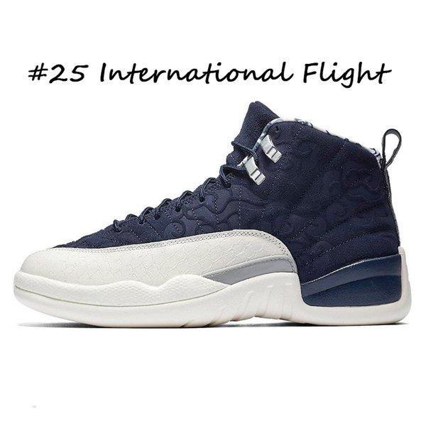 # 25 Vol international