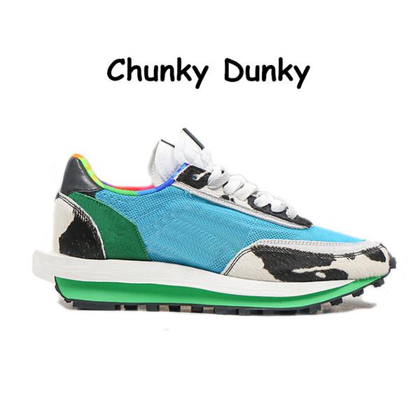 8 Chunky Dunky