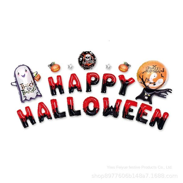 Halloween Set 13