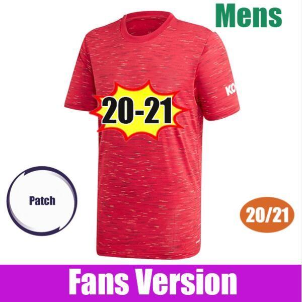 팬 2021 홈