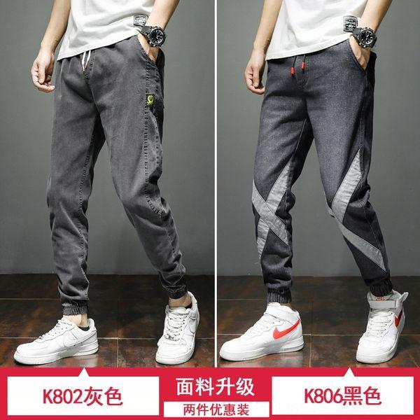 K802 Серый + K806 черный (2 шт)