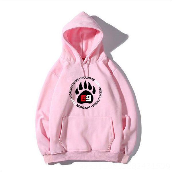 Розово-M