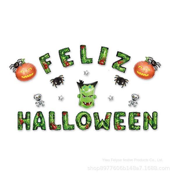 Halloween Set 14